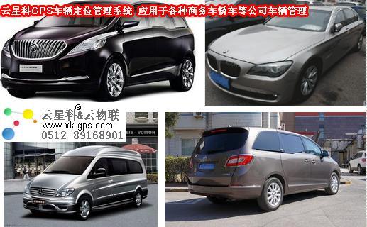 上海GPS 上海安装GPS 上海车载GPS 上海GPS查车